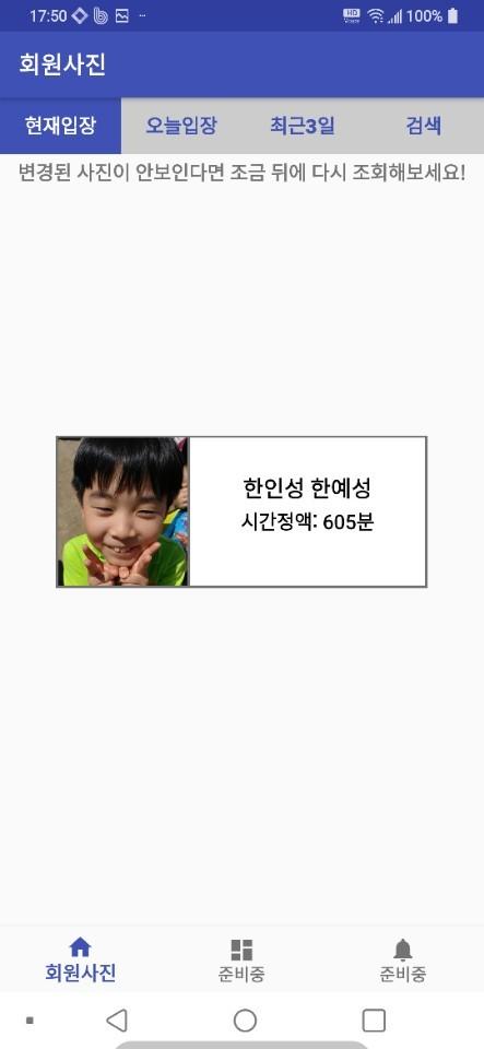 KakaoTalk_20180907_175025660.jpg?type=w740