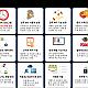 http://www.blockbang.com/data/editor/1904/thumb-5dd42659ad72c6329c4ee0c263e63d17_1555802505_6498_80x80.png